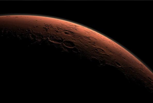 Mars'ta metal iyonları bulundu