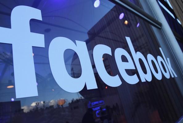 Facebook daha az reklam, haber ve tanıtım içerecek