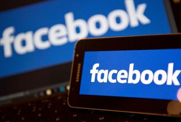 Facebook yüz tanıma kullanıma açıldı