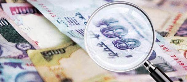 Bankalarda gizli paraları olanlar deşifre...