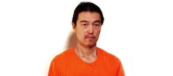 IŞİD ikinci Japon rehineyi de infaz etti