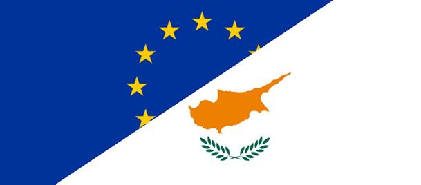 Kıbrıs Rum Yönetiminden Türkiyeye AB tehdidi