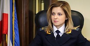 Putin'in Savcısından skandal bir karar daha!