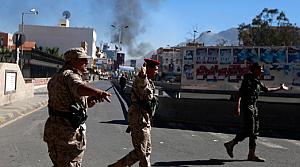 Savunma Bakanlığı'na bombalı saldırı