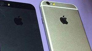Yeni iPhonedan en net görüntü