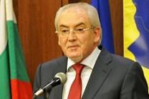 Bulgaristan'da DOST partisi kuruldu