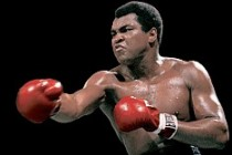 Muhammed Ali, Cuma günü toprağa verilecek