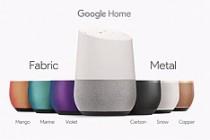 Google'dan kablosuz hoparlör