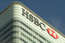 HSBC İngiltere'deki 62 şubesini kapatacak