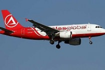Atlasglobal'dan İngiltere yolcuları açıklaması!
