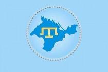Kırım Tatar Türkleri'nden Açıklama