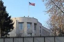 ABD, vize başvurularını askıya aldı
