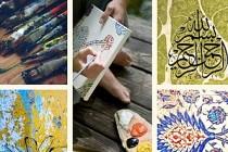 İngiltere'deki Sanatçılara 'Gelin Sanatla Buluşalım' Sergi Çağrısı