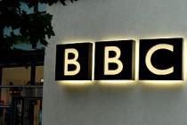 BBC'ye 'kadın çalışanlara ayrımcılık' soruşturması başlatıldı