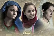 Angelina Jolie'nin desteklediği Afgan filmi Altın Koza Film Festivali'nde