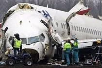 Düşen THY Uçağıyla İlgili Skandal 10 Yıl Sonra Ortaya Çıktı!