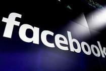 Facebook Türkiye'de 8 ilde ofis açacak