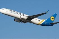 İran'da yolcu uçağı düştü 177 kişi hayatını kaybetti