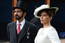 İngiliz Mahkemesinden, Dubai Emiri Aleyhine Karar