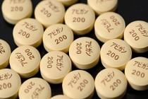 Japonya koronavirüse iyi gelen ilacı ücretsiz dağıtacak