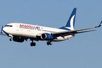 AnadoluJet'ten Yurt Dışı Uçuşlarda Büyük Kampanya