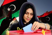 Anayasa Mahkemesi başbakanlık seçimini iptal etti