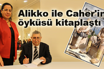 Osman Balıkçıoğlu'ndan yeni bir kitap daha