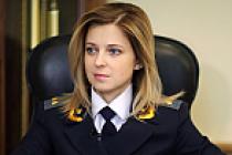 Putin'in Başsavcısı Natalya Poklonskaya general oldu