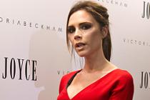 Victoria Beckham'ın gençlik iksiri çok ilginç