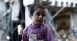 Gazze İsrail saldırıları