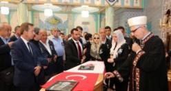 Zeren Safa İçin Londra'da Düzenlenen Cenaze Töreni