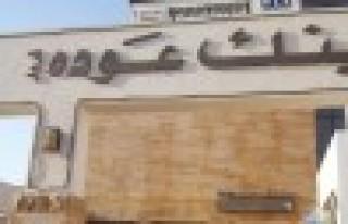BDDK'dan 300 milyon dolar sermayeli yeni banka izni