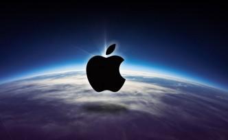 Apple, 1 trilyon dolar piyasa değerine ulaştı