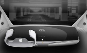 Apple'ın sürücüsüz aracı ilk kez kaza yaptı