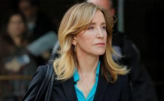 Felicity Huffman, üniversiteye rüşvet verdiğini kabul etti