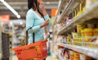 Enflasyon son 15 ayın en düşüğüne geriledi